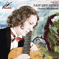 East Side Story cover